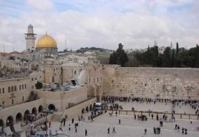 Пакет из 4 экскурсии (Иерусалим, Галилея, Тель Авив, Мертвое море )