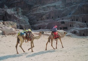 [KASKAD 13]#13 - Израиль + Иордания