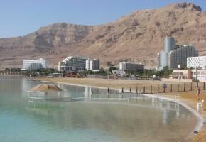 [KASKAD 2]#2 Отдых и оздоровление в Израиле