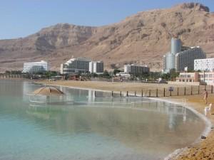 [KASKAD 2]#2 Отдых и оздоровление в Израиле|escape