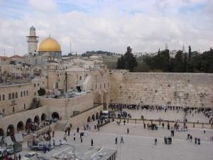 Иерусалим обзорный, Яд ва-Шем|escape