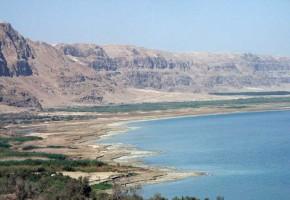 [KASKAD 2A]#2a Отдых и оздоровление в Израиле