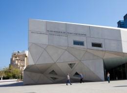 Тель Авив - Яффо, Алмазная биржа-60