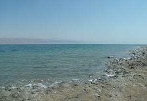 [KASKAD 5]#5 Отдых и оздоровление в Израиле EXTRA