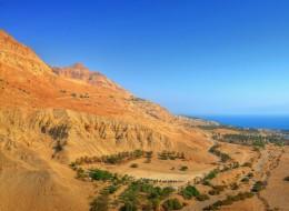 День отдыха на Мертвом море SPA Эйн Геди-84